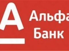Объявления работа в городе пскове мост передний уаз частные объявления