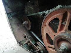 Дробилка промышленная