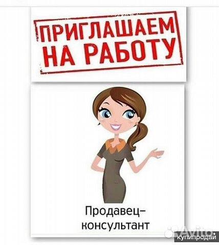 Вакансия продавец кассир табачных изделий купить электронную сигарету ijust s в москве