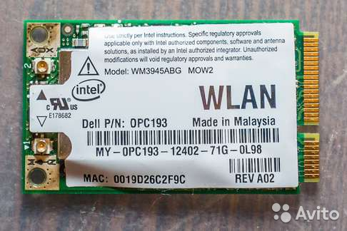 Dell 0PC193 Mini PCI-E intelpro/Wireless WM3945ABG— фотография №1
