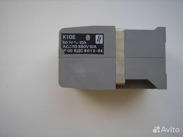 Контактор К6Е, К10Е 42В 89506093705 купить 2