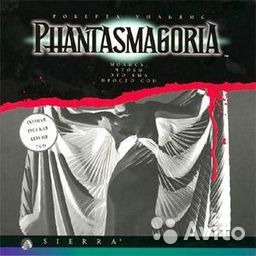 Phantasmagoria и Phantasmagoria 2 A Puzzle of Fl— фотография №1