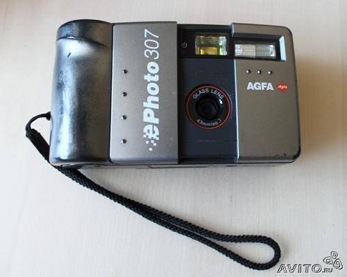 AGFA EPHOTO 307 WINDOWS 7 X64 DRIVER