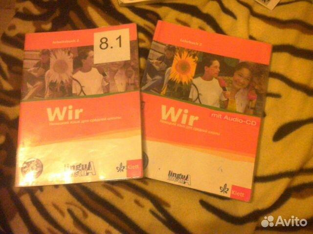 Учебник немецкого языка wir 1