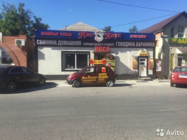 работа в батайске продавец идет ноутах