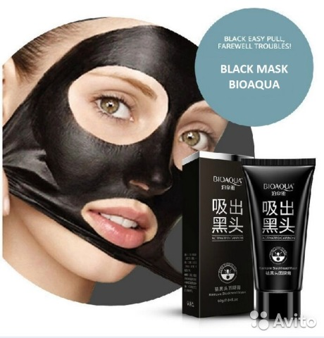 Глубокое очищение кожи лица масками