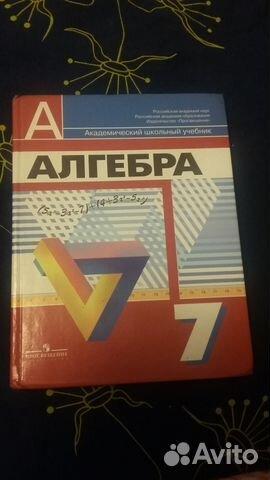 Математика 7-9 Задачник