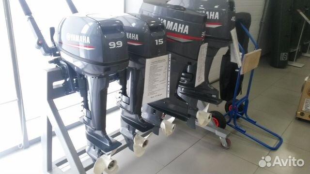 yamaha лодочный мотор новосибирск