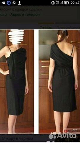 10e81a35b33 Новое платье-трансформер от Avon