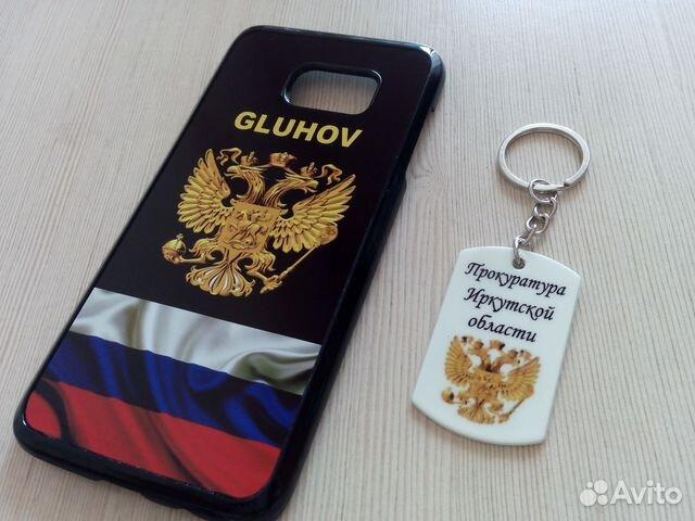 Именной чехол на iPhone, Samsung, Sony и т.д 89646501130 купить 1