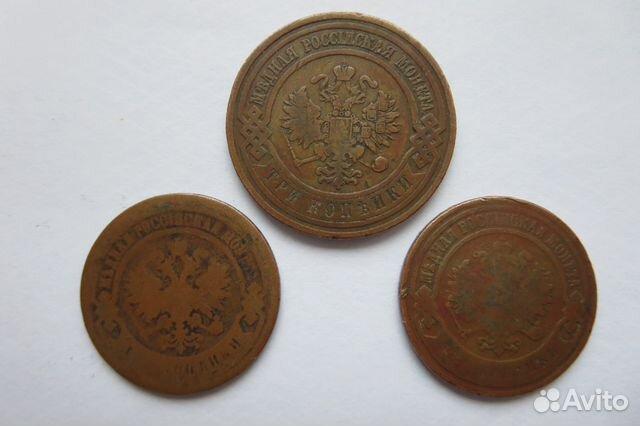 цена монет 5 рублей 70 лет победы