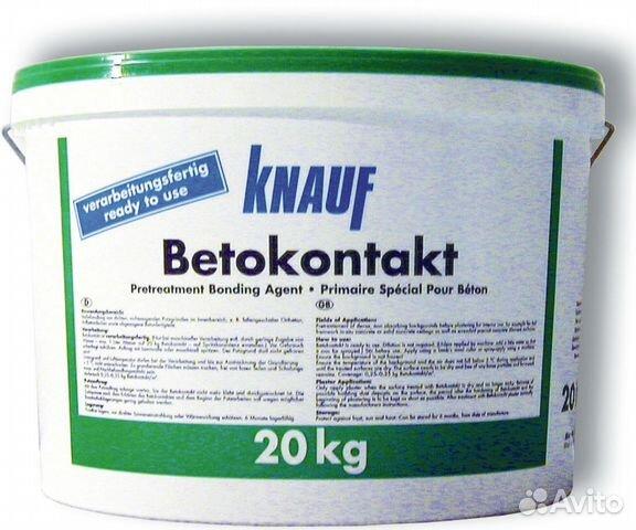 Сайт бетоноконтакт краска для бетона челябинск