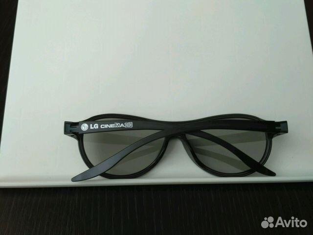 Купить glasses на авито в калуга купить xiaomi с дисконтом в оренбург