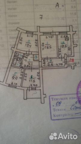 Продается четырехкомнатная квартира за 2 980 000 рублей. г. Орёл, ул Грузовая д.1.