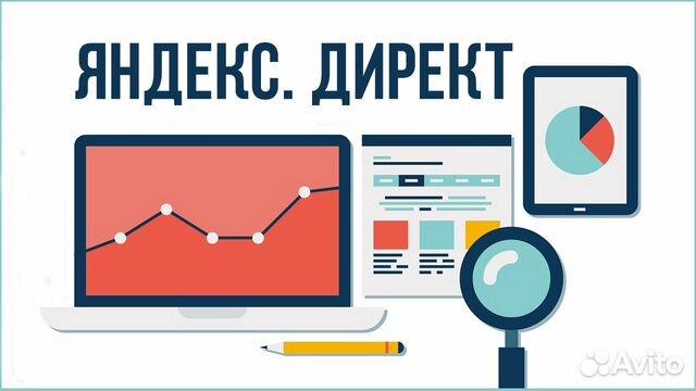 реклама на сайтах стоимости