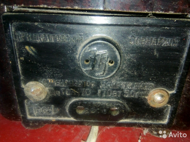 Трансформатор переменного тока 89778162298 купить 2