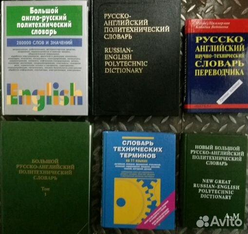 курс английского языка для вечерних и заочных технических вузов андрианова решебник
