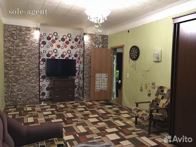 Продается трехкомнатная квартира за 2 650 000 рублей. Московская область, улица Ленина, 28.