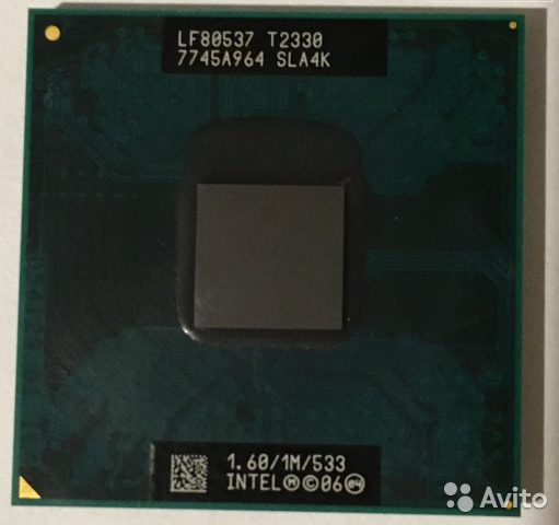 DRIVERS UPDATE: INTEL DUAL CORE T2330