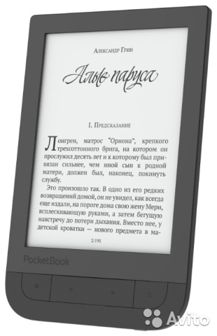 Электронная книга PocketBook 631