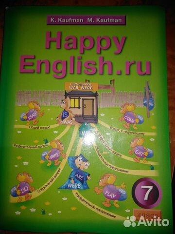 Книга happy english. Ru. Учебник английского языка для 7 класса.