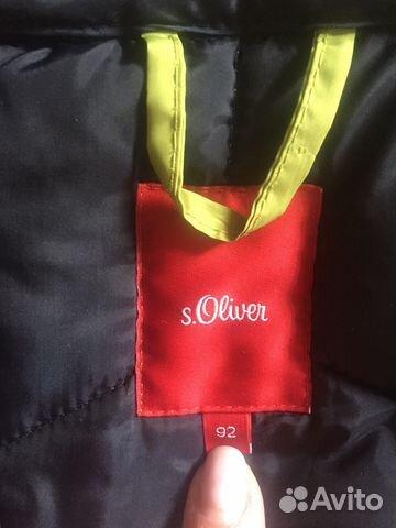 Куртка 89136572785 купить 2