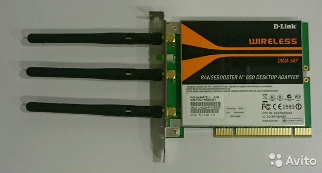D-LINK DWA-547 WIRELESS PCI ADAPTER DRIVER FOR WINDOWS 10