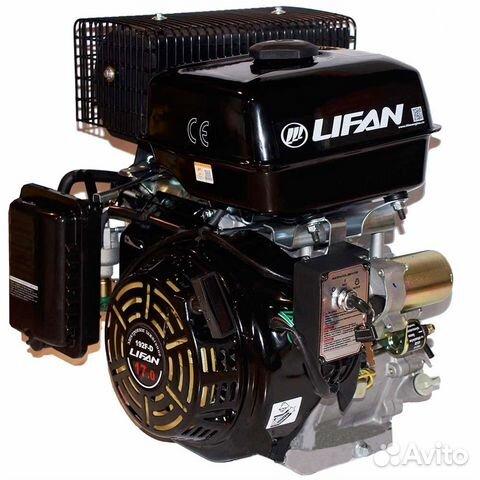 Двигатель Лифан 192FD с эл.ст.+катушка 7А(новые)