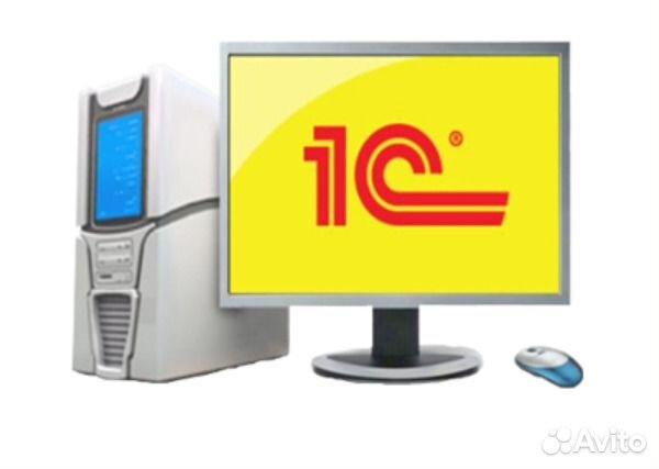 Настройка 1с барнаул 1с предприятие компьютерное обслуживание в перми