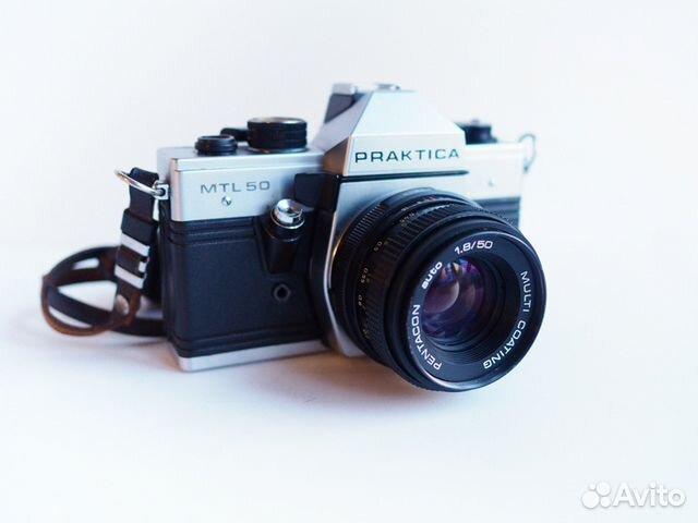 Vintage praktica mtl mm camera body only