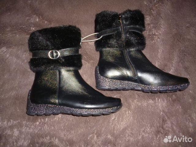 Women s boots 89113062084 buy 1