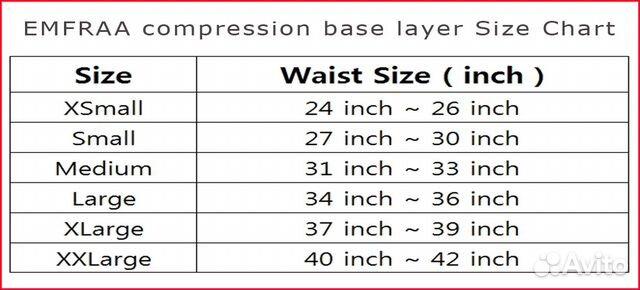 Компрессионные штаны Emfraa №29 Размер XXL