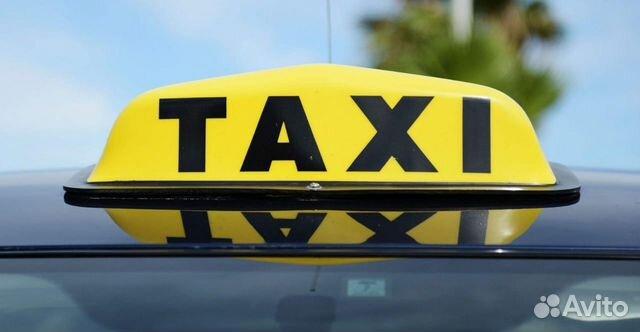 Такси - неограниченный доход - место работы: такси - поддержание авто в чистоте и порядке.