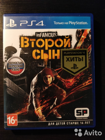 PS4 Infamous: Second Son / Второй сын