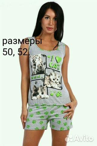 Пижама 89208155366 купить 1