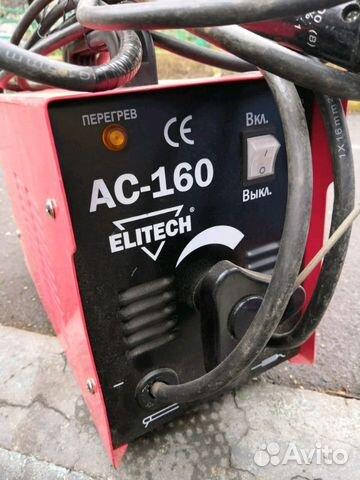 Аппарат сварочный elitech ac 250tk стабилизаторы напряжения по частоте