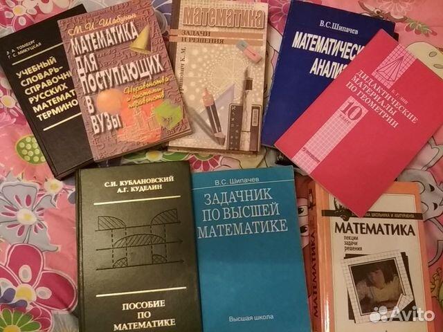 Задачник По Высшей Математики Минорский