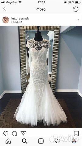 792f3c30604 Продам вечернее или свадебное платье
