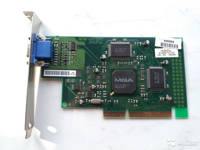 MATROX G4 MA32G WINDOWS 8 DRIVERS DOWNLOAD