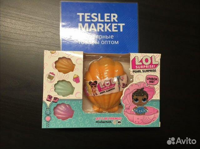 Куклы LOL (лол) ракушки оптом и в розницу купить в Москве на Avito ... c52fdf0a130