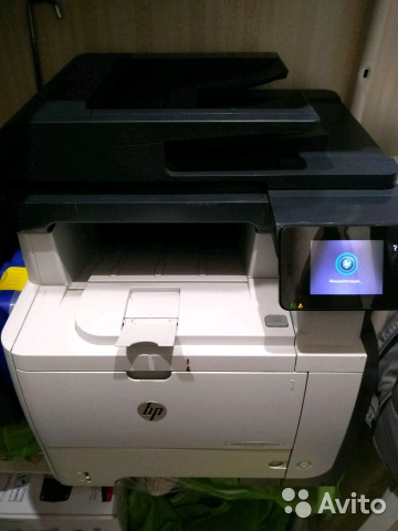 LASERJET PRO MFP M521DN WINDOWS 7 X64 TREIBER