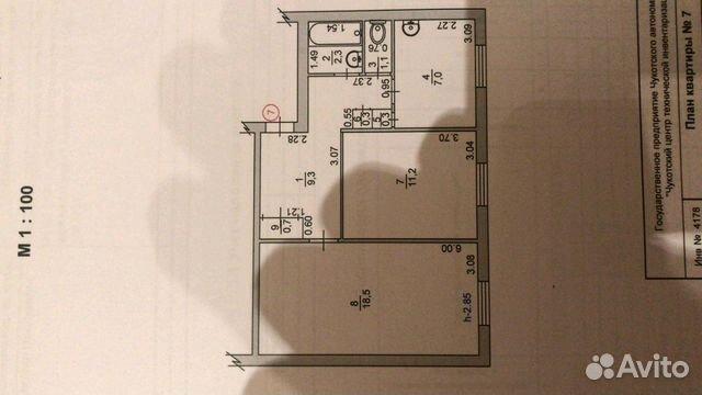 Продается двухкомнатная квартира за 4 500 000 рублей. Чукотский автономный округ, Анадырь.