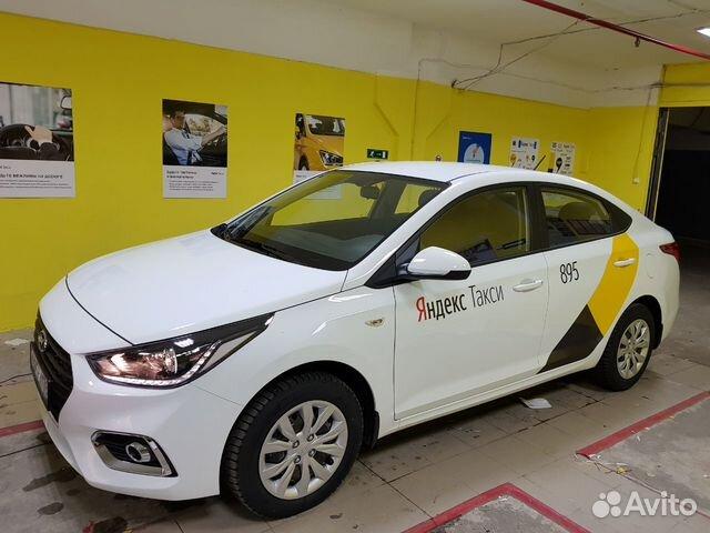 c6d6da1bb05f6 Вакансия Водитель Яндекс такси Аренда +подключение в Санкт ...