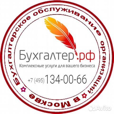 Предлагаю услуги по регистрации ооо правильное заполнение заявления о регистрации ип