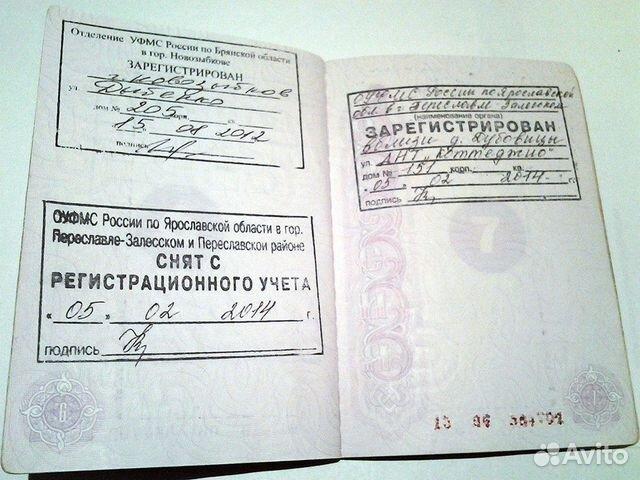 Ярославль регистрация ип заполнение декларации 3 ндфл в ставрополе