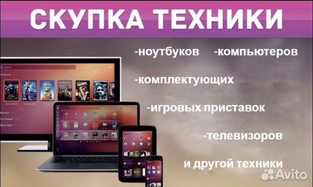 деньги под залог техники петрозаводск отп банк кредит онлайн заявка на кредит наличными без справок
