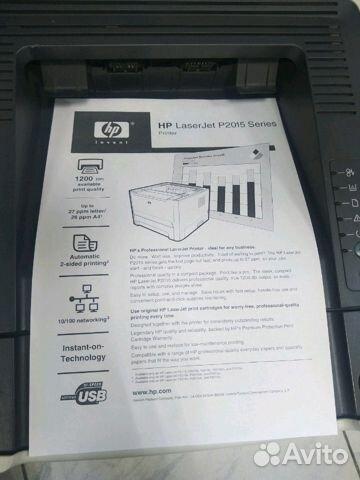 Принтер лазерный сетевой HP p2015dn
