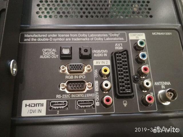 Телевизор LG на запчасти/ремонт 89293657021 купить 1