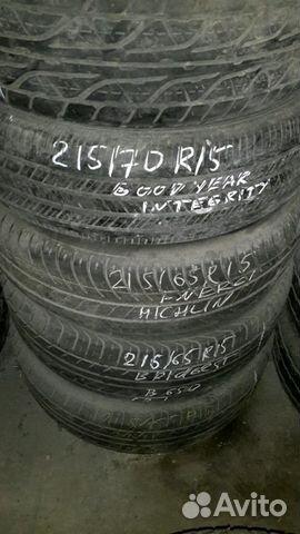 215/70R15 и грузовыеR15C купить 4
