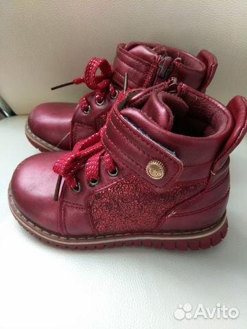 Ботинки 89132745601 купить 1